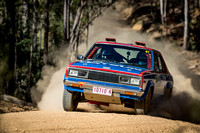 Narooma Forest Rally (SS1)- 22 Jul 2017